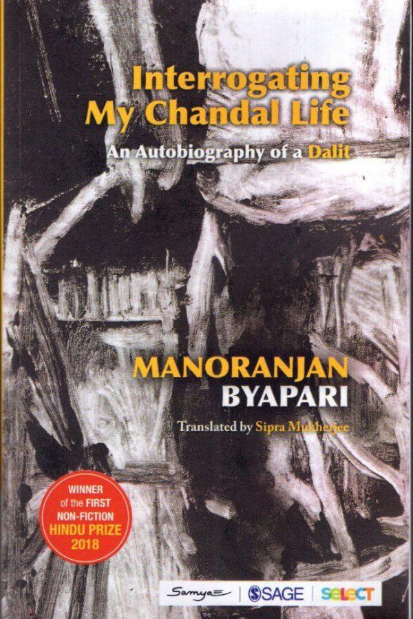 Interrogating My Chandal life